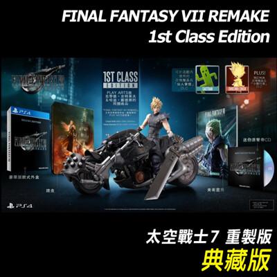 太空 戰士 6 中文 版 下載