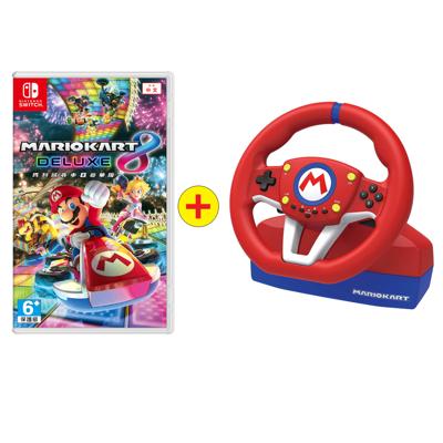 Nintendo Switch 瑪利歐賽車8遊戲片 + Hori 專用方向盤 (8.9折)