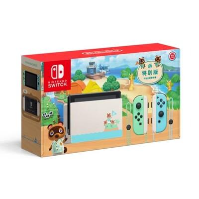 Nintendo Switch 動物森友會主機+健身環+Fitbit 3手環 +織夢島 +遊戲多選一 (9.7折)