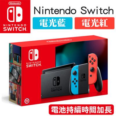 《現貨特價》NS Switch 主機 紅藍 台灣公司貨 電力加強版 限量單機 (4.5折)