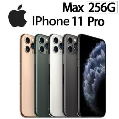 【Apple 蘋果】 iPhone 11 Pro Max 256g (9.1折)