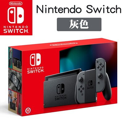 《現貨特價》NS Switch 灰黑主機+健身環+遊戲多選一 台灣公司貨 電力加強版
