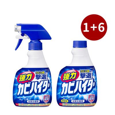 【年末掃除必備】浴室魔術靈 日本原裝去霉劑1+6組合(噴槍瓶400ml+更替瓶400ml x6) (9折)