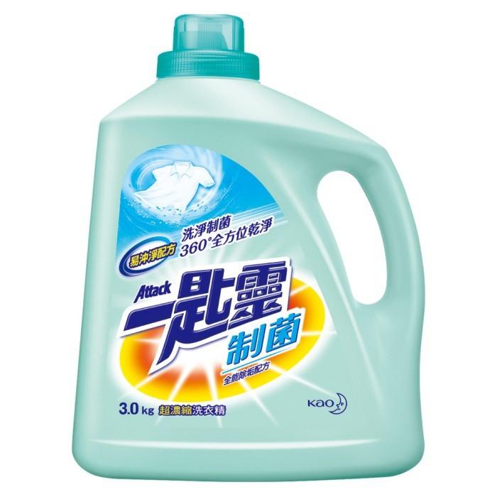 一匙靈 制菌超濃縮 洗衣精 3.0kg官方直營