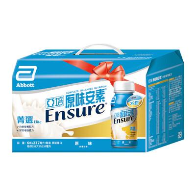 亞培 安素原味菁選隨身瓶禮盒(237mlx6入)x2盒|官方直營 (10折)