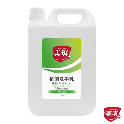 『防疫必備』美琪 天然T3抗菌洗手乳-淨萃青桔(1加侖x4入) 箱購 (9.2折)