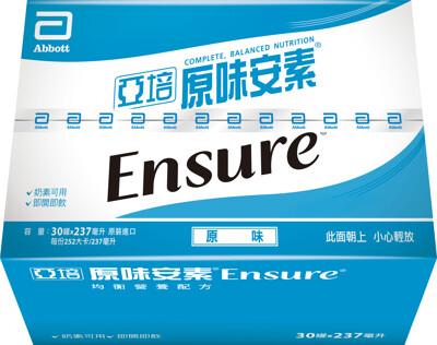 亞培 安素原味(237ml)-網購限定30入x2箱|官方直營 (9.9折)