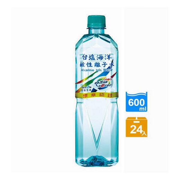 台鹽海洋鹼性離子水 600ml x24瓶/箱