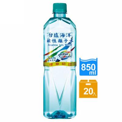 台鹽海洋鹼性離子水 850ML x20瓶/箱 (7.2折)