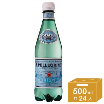 聖沛黎洛 天然氣泡礦泉水 瓶裝 500ml x24入/箱 (8.8折)