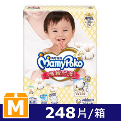 滿意寶寶 極緻呵護(M)(62片 x 4包/箱) (8.5折)