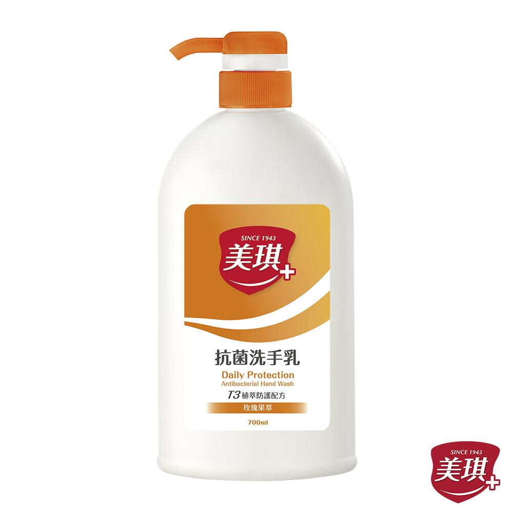 美琪 t3抗菌洗手乳(玫瑰果萃)700ml v01x12入 箱購官方直營