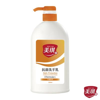 美琪 T3抗菌洗手乳(玫瑰果萃)700ml v01x12入 箱購 官方直營 (8.7折)