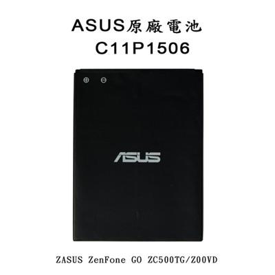 ASUS Zenfone GO 5吋 C11P1506(ZC500TG / Z00VD) 原廠電池 (3.6折)