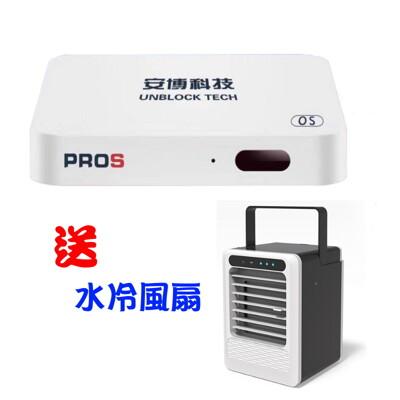 純淨版 PROS X9 安博盒子電視盒公司貨2G+32G版 送豪華套餐組 (7.2折)