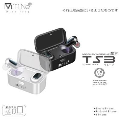 MCK-TS3 魔方真無線藍牙耳機 TWS真雙耳 MIT製造 送多功能置物架 (5.2折)