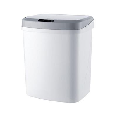 3D立體感應垃圾桶 15L 智能感應垃圾桶 智能垃圾桶 自動垃圾桶 自動感應垃圾桶