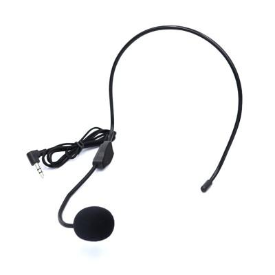 頭戴式有線麥克風 教學麥克風 適用 教學喇叭 大聲公 擴音機麥克風 3.5mm 頭戴式麥克風 - m (4.4折)