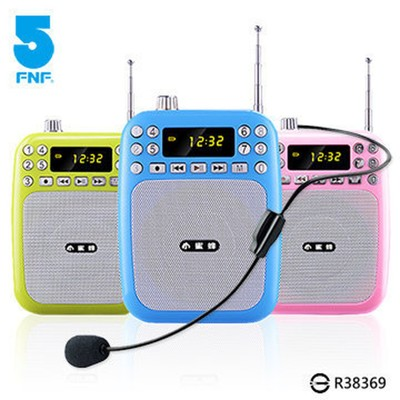 ifive多功能時尚擴音機 教學擴音機 教學小蜜蜂喇叭 fm收音機 附頭戴式麥克風 大聲公 (3.7折)