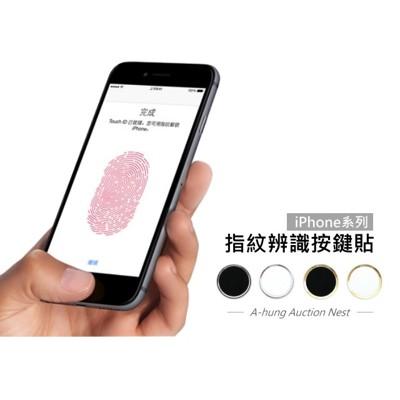 a-hung指紋辨識按鍵貼 iphone 7 6 6s plus 5s ipad air hom (1.6折)