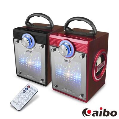 aibo 便攜式木質藍牙喇叭 可遙控無線藍芽喇叭 重低音喇叭 電腦喇叭 藍牙音箱 藍芽音箱 藍芽音響 (5.3折)