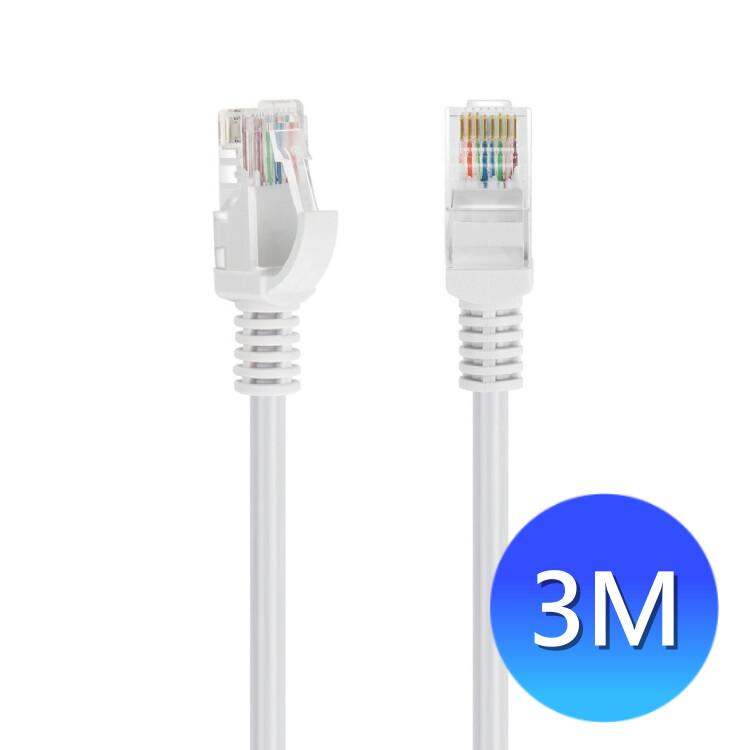 cat.5e rj45 高速網路傳輸線 3m 300cm rj-45 高速網路線 寬頻數據線 網路線