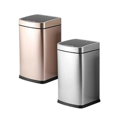 新款質感自動感應居家垃圾桶 智能感應垃圾桶 紅外線自動感應垃圾桶 智能垃圾桶 智慧垃圾桶 (5.6折)