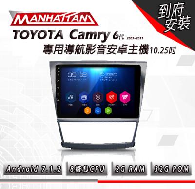 [免費到府安裝] CAMRY 6代 2007-2011 專用 10.25吋導航影音安卓主機 (9.5折)