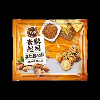 小資女之戀 素鬆起司杏仁捲心酥 (6.7折)
