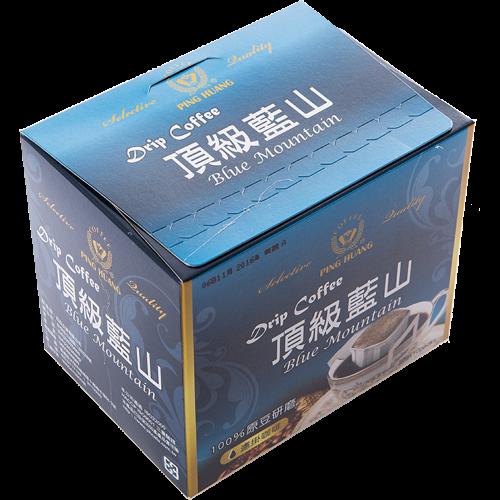 品皇咖啡 濾掛式頂級藍山咖啡