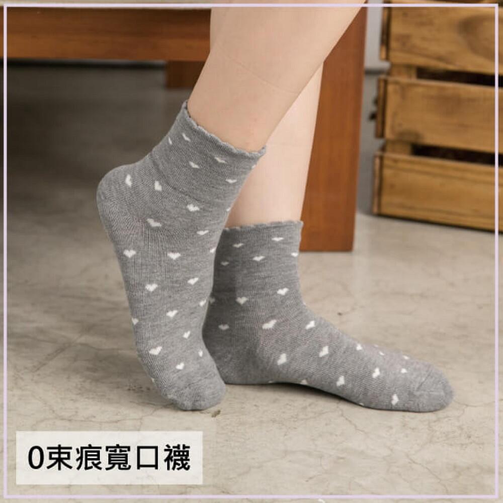 貝柔台灣製柔棉寬口襪(愛心)