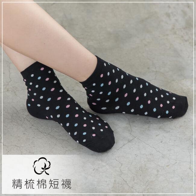 貝柔台灣製造型精梳棉短襪(點點)