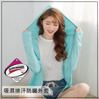 貝柔台灣製高透氣抗uv防曬連帽外套(湖綠) (3.2折)