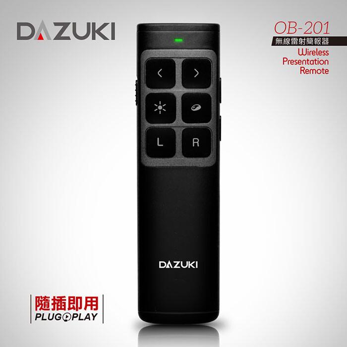 dazuki 無線滑鼠/雷射二合一簡報器 ob-201