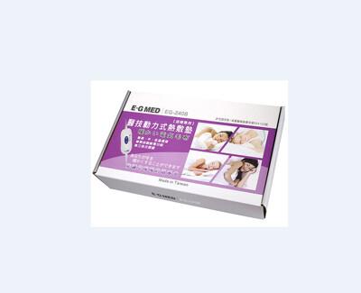 動力式熱敷墊 (未滅菌) 30x60cm (7.9折)