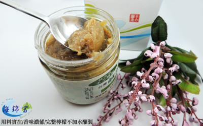 海錦富鹹檸檬醬 - 小罐 (6折)