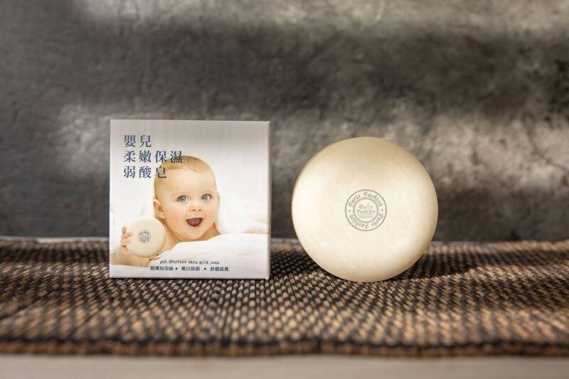 巴黎香氛ph5.5嬰兒柔嫩保濕弱酸皂禮盒