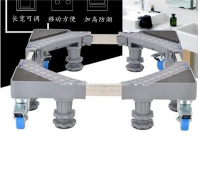 免運 適用海爾波輪式洗衣機通用型底座托架衛生間防潮防水隔板小冰箱架 - 四腳高9.5-11.5cm (6.6折)