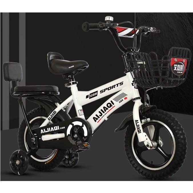 一件免運兒童自行車男孩寶寶腳踏車單車3-4-5-6-7-8歲女孩童車小孩車16寸