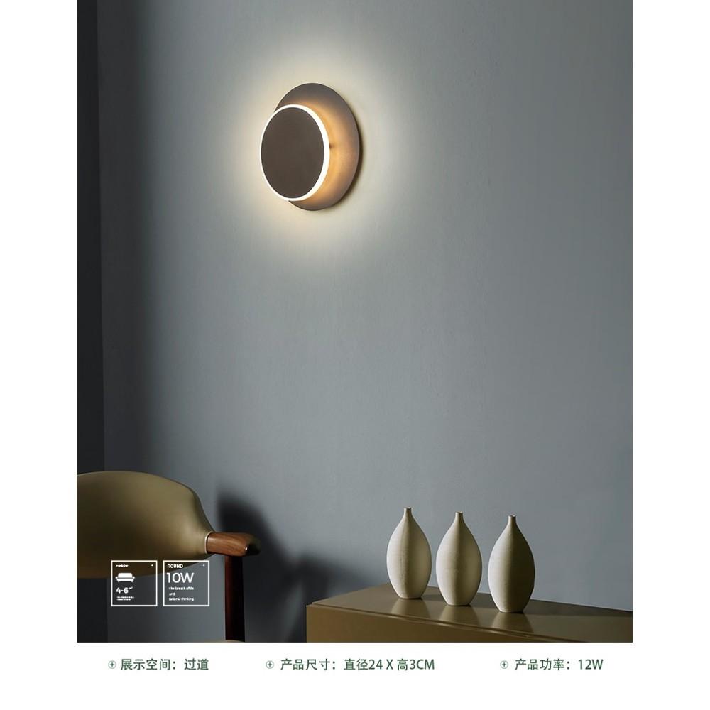 壁燈 臥室現代簡約個性創意led床頭燈北歐客廳房間過道樓梯走廊燈