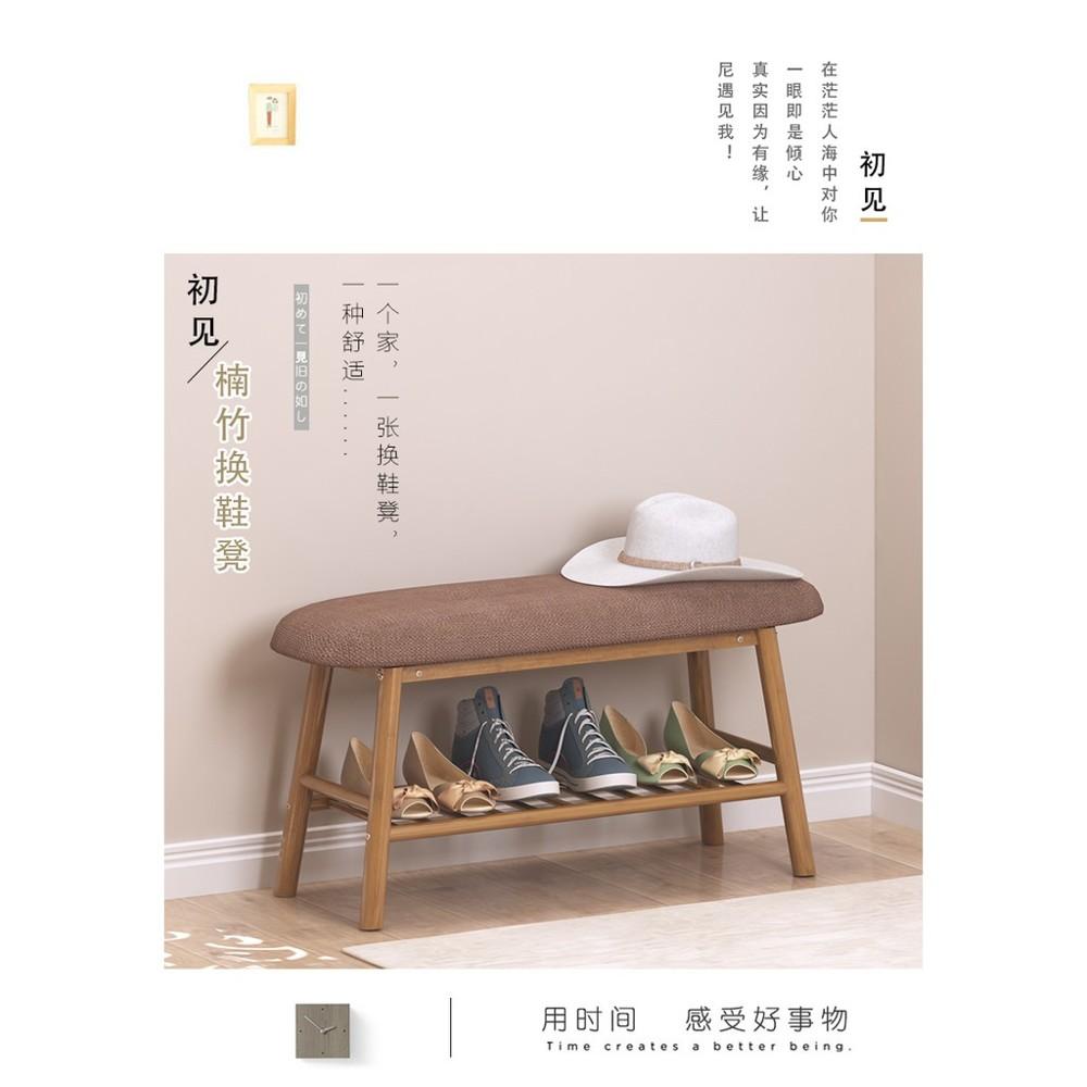 換鞋凳實木簡約現代門口穿鞋凳布藝沙發凳家用凳子腳凳鞋櫃