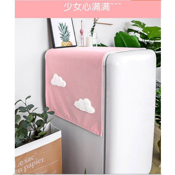 冰箱罩巾防塵罩 ins北歐洗衣機蓋布床頭櫃蓋巾防水微波爐遮蓋臺布 - 50*140cm
