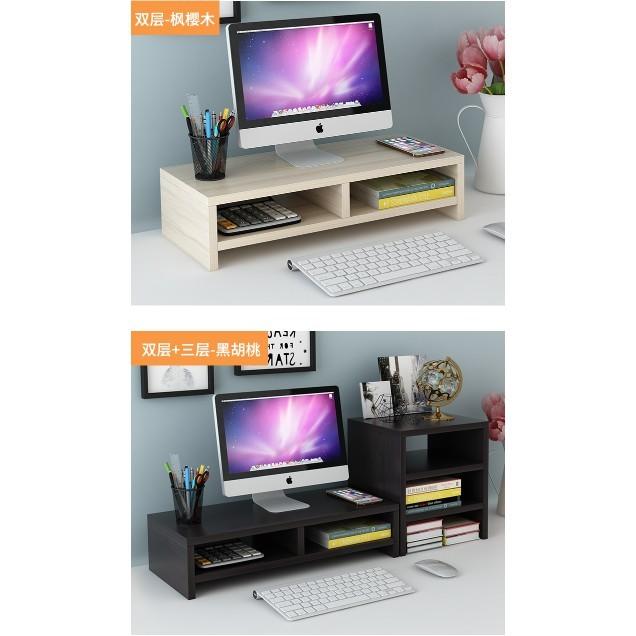 電腦顯示器台式桌上屏幕底座增高架子 辦公室簡約收納置物架支架 - 2層+3層顏色備註