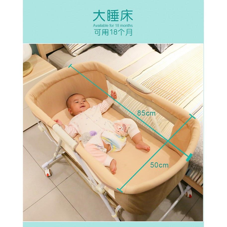 嬰兒床可折疊搖籃床便攜式新生兒多功能安撫bb床帶蚊帳寶寶搖搖床