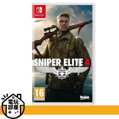 全新現貨 ns switch 狙擊精英 4 狙擊之神 4 sniper elit (6.4折)