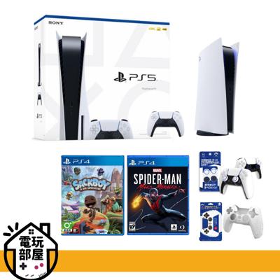 【全新現貨】PS5主機光碟版台灣公司貨+PS4蜘蛛人/PS4小小大星球中文版+超值周邊組 (9.6折)