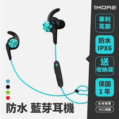 【台灣經銷】 1MORE 高防水IPX6 超輕量 藍牙運動耳機 iBFree (6.8折)