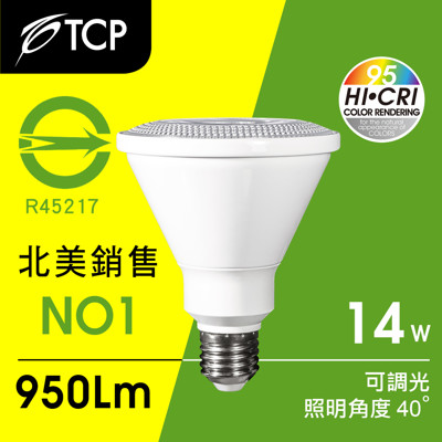 TCP RA95 PAR30可調光LED 240V 黃光 (7.7折)