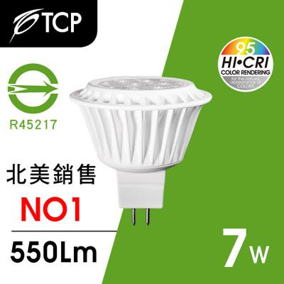 TCP Ra95超高演色性MR16 LED杯燈7W自然白 (9.3折)