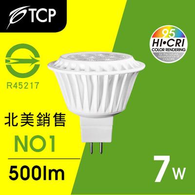 TCP Ra95超高演色性MR16 LED杯燈7W黃光-附變壓器 (8.9折)